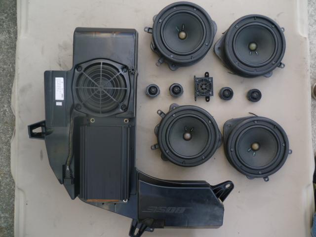audi a4 s4 8e b6 bose sound system lautsprecher ebay. Black Bedroom Furniture Sets. Home Design Ideas